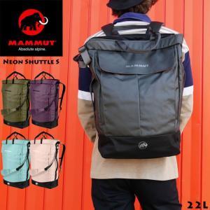 マムート MAMMUT  2510-04070 メンズ レディース バッグ ■商品説明 GRAPHI...