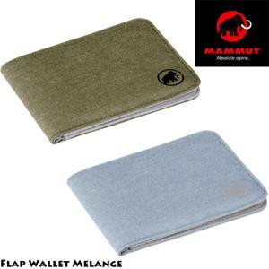 マムート MAMMUT 財布 メンズ レディース 2520-00710 フラップウォレットメランジ サイフ カード入れ ウォレット 二つ折り コインケース カードケース オリーブ|smw
