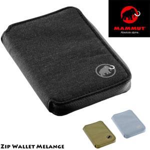 マムート MAMMUT 財布 メンズ レディース 2520-00720 ジップウォレットメランジ サイフ カード入れ ウォレット 二つ折り コインケース カードケース ブラック|smw