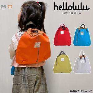 ハロルル hellolulu バッグ キッズ ベビー 5075905 パイパー リュックサック 巾着型 バックパック デイパック 4L 男の子 女の子 子供 調整可能 撥水 シンプル|smw