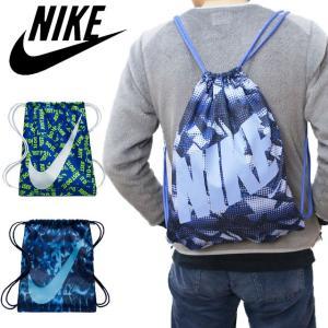 ナイキ NIKE バッグ メンズ レディース キッズ ジュニア BA5262 ジムサック シューズバッグ 巾着 体操服入れ ナップザック シューズケース 12L ブルー パープル|smw