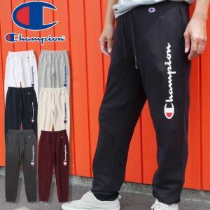 チャンピオン Champion アパレル メンズ C3-Q203 スウェットパンツ ベーシックチャンピオン スウェット ジョガーパンツ イージーパンツ 無地 ロゴ パンツ 部屋着|smw