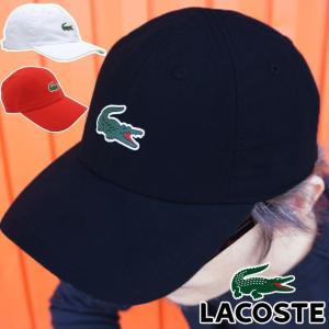 ラコステ LACOSTE  RK2464L メンズ レディース 帽子 ■商品説明 ブラック(031)...