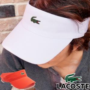 ラコステ LACOSTE  RK3592L メンズ レディース 帽子 ■商品説明 ホワイト(001)...