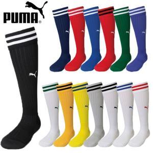 プーマ PUMA 靴下 メンズ 901393 ストッキング サッカーソックス サッカーストッキング フットサル ハイソックス スポーツ サッカーウェア 練習着 小物 クラブ|smw