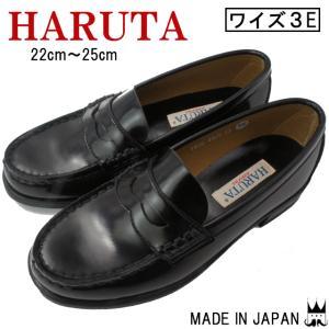 HARUTA 4505 BLACK / ハルタ レディース ...