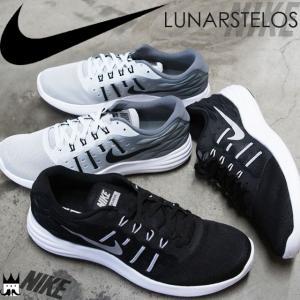 ナイキ NIKE ルナステロス メンズ スニーカー 844591 LUNARSTELOS ローカット ランニング ジョギング 運動靴 ブラック グレー|smw