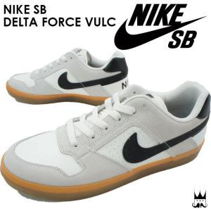 ナイキ NIKE SB デルタ フォース ヴァルク メンズ スニーカー 942237 DELTA FORCE VULC ローカット スケートボード スケボー 101 ホワイト/ブラック smw