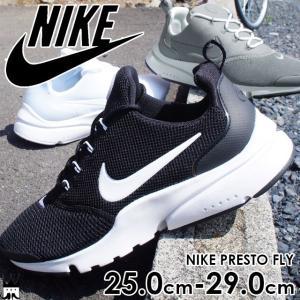 ナイキ NIKE プレスト フライ メンズ スニーカー 908019 PRESTO FLY ローカット 002 ブラック 100 ホワイト 012 グレー 靴|smw