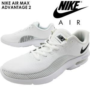 ナイキ NIKE エアマックス アドバンテージ2 スニーカー メンズ AA7396 ローカット ランニングシューズ 運動靴 ホワイト