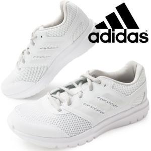 アディダス adidas デュラモライト 2.0 W スニーカー レディース B75587 ローカット ランニングシューズ 紐靴 ホワイト 白靴 smw