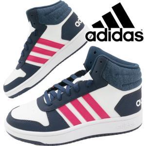 アディダス adidas アディフープ ミッド 2.0 K スニーカー レディース ジュニア B75746 ミッドカット ハイカット バスケットボール 運動靴 smw