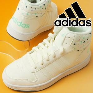 アディダス adidas アディフープ ミッド 2.0 K スニーカー レディース ジュニア B75751 ミッドカット ハイカット バスケットボール 運動靴|smw