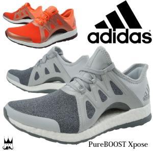 アディダス adidas ピュアブースト エクスポーズ レディース スニーカー PureBOOST Xpose ローカット ランニングシューズ 運動靴 ランナー マラソン 通気性|smw