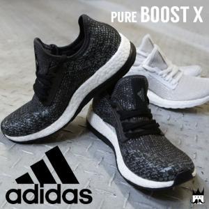 アディダス adidas ピュアブースト X レディース スニーカー PureBOOST ローカット ランニング ジョギング マラソン 運動靴 ランナー ブラック ホワイト B3432|smw