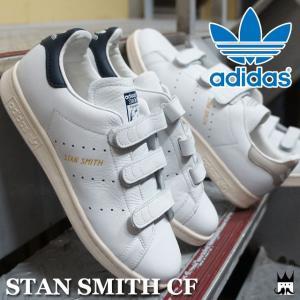 アディダス adidas スタンスミス CF レディース メンズ スニーカー BY9191 BY9192 STAN SMITH ローカット ベルクロ ネイビー グレー|smw