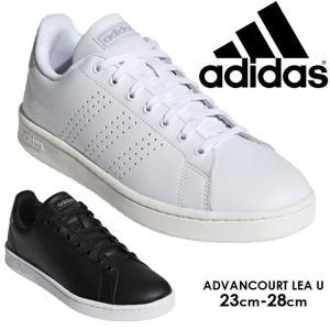 アディダス adidas アドバンコート レザー U スニーカー メンズ レディース F36431 ローカット 運動靴 ホワイト ブラック|smw