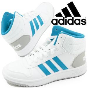 アディダス adidas スニーカー レディース ジュニア F35795 ミッドカット ハイカット バスケットボール 運動靴 smw