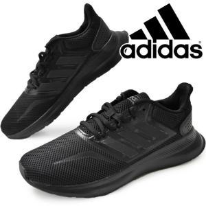 アディダス adidas ファルコンラン W スニーカー レディース F36216 ローカット ランニングシューズ 運動靴 紐靴 ブラック|smw