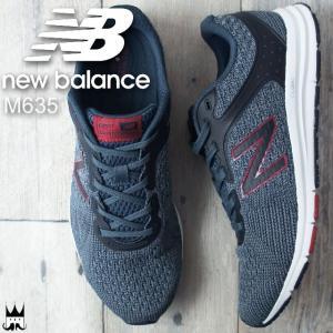 ニューバランス new balance メンズ スニーカー M635 ワイズD ローカット ランニング スポーツ 運動靴 RP2 ネイビー/レッド smw