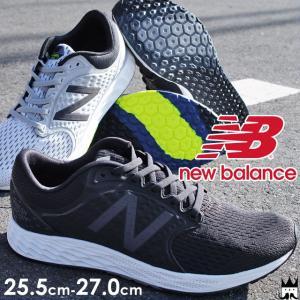 c24d7918a24b1 ニューバランス new balance メンズ スニーカー MZANT ワイズD FRESH FOAM ZANTE ランニングシューズ BK4  ブラック/ホワイト WW4 ホワイト/ブラック