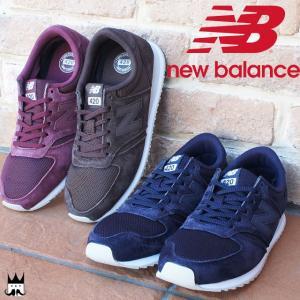 ニューバランス new balance レディース メンズ ...