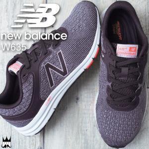 ニューバランス new balance レディース スニーカー W635 ワイズB ローカット ランニング スポーツ 運動靴 RE2 ブルー/ピンク smw