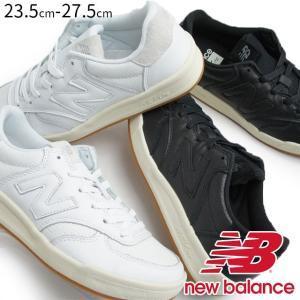 ニューバランス new balance メンズ レディース ローカット スニーカー CRT300 ワイズD NB レザー ブラック ホワイト smw