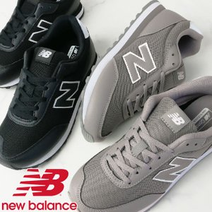 ニューバランス new balance スニーカー レディース GW050 ワイズD ローカット ランニングシューズ 軽量 NB ブラック グレー|smw