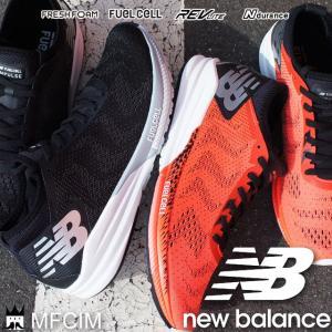 ニューバランス new balance メンズ スニーカー MFCIM ワイズD ローカット ランニングシューズ 運動靴 ブラック レッド smw
