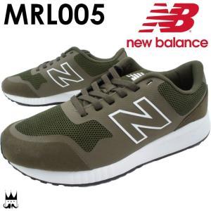 ニューバランス new balance レディース スニーカー MRL005 ワイズD ローカット OW オリーブ OLIVE smw