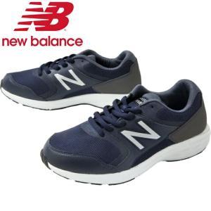 ニューバランス new balance メンズ スニーカー MW550 ワイズ4E ネイビー ウォーキングシューズ 運動靴 NB smw