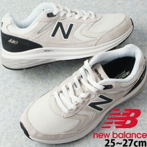 ニューバランス new balance メンズ スニーカー MW880 ワイズ4E ファントムグレー ランニングシューズ NB 運動靴 smw