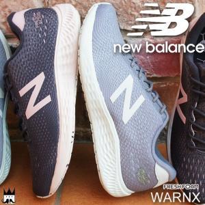 ニューバランス new balance レディース スニーカー WARNX ワイズB ローカット FRESH FOAM 運動靴 コーラル/ブラック グレー/グリーン smw