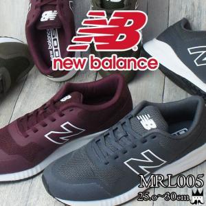 ニューバランス new balance メンズ スニーカー MRL005 ワイズD ローカット PW バーガンディー GW グレー 靴|smw