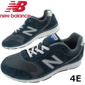 ニューバランス new balance スニーカー メンズ MW880 ワイズ4E ローカット ウォーキング 旅行 運動靴 ネイビー|smw