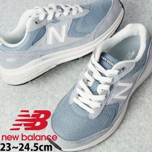 ニューバランス new balance レディース スニーカー WW880 グレーブルー ワイズ4E ローカット ウォーキングシューズ 運動靴 smw