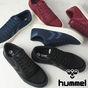 ヒュンメル hummel スニーカー メンズ レディース 201947 スタディール Rmx ロー ローカット 靴|smw