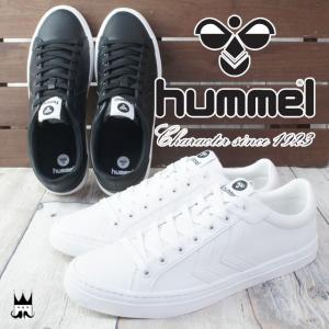 ヒュンメル hummel 靴 デュース コート トーナル メンズ スニーカー 64398 ローカット ロウカット シンプル 定番 ブラック ホワイト 黒 白|smw