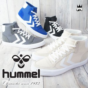 ヒュンメル hummel 靴 スタディール Rmx ハイ レディース メンズ スニーカー 64407 ハイカット クッショニング シンプル 定番 レトロ グレー ブラック ホワイト|smw