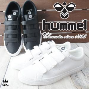 ヒュンメル hummel 靴 デュース コート ベルクロ メンズ スニーカー 64451 ローカット ロウカット シンプル 定番 マジックテープ ブラック ホワイト 黒 白|smw