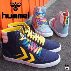 ヒュンメル hummel 靴 レディース スニーカー スリマー スタディール レインボー ハイ ハイカット シューズ 替え紐付き Rainbow スリム 65027|smw