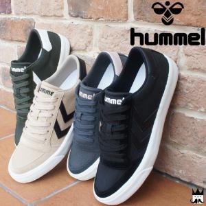 ヒュンメル hummelスタディール Rmx ロー レディース メンズ スニーカー 65100 Stadil Low ローカット シンプル|smw