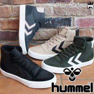 ヒュンメル hummelスタディール Rmx ハイ メンズ スニーカー 65101 Stadil High ハイカット シンプル|smw