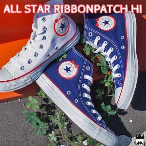 コンバース CONVERSE オールスター リボンパッチ ハイ レディース スニーカー 5SC007 5SC008 ALL STAR RIBBONPATCH HI ハイカット ホワイト ネイビー|smw