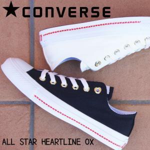 コンバース CONVERSE オールスター ハートライン OX レディース スニーカー 5CK964/5CK965 ALL STAR HEARTLINE ローカット ホワイト ブラック|smw