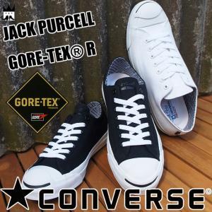 コンバース CONVERSE ジャックパーセル ゴアテックス R メンズ スニーカー JACK PURCELL GORE-TEX ローカット 防水 透湿 リミテッド 限定モデル ブラック|smw