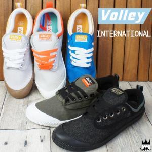 ボレー Volley レディース メンズ スニーカー 138252 INTERNATIONAL ローカット ブラック グレー ブルー カーキ **|smw