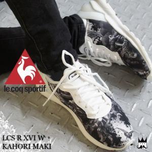 ルコックスポルティフ le coq sportif レディース スニーカー LCS R XVI W KAHORI MAKI ローカット ランニングシューズ グラフィック レトロランニング 花 蝶々|smw
