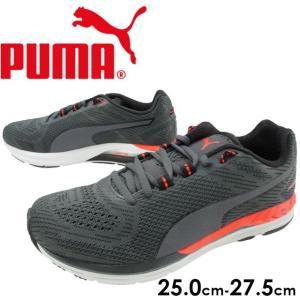 プーマ PUMA スピード 600 S イグナイト スニーカー メンズ 189087 ローカット ランニングシューズ 運動靴 10 アスファルト|smw